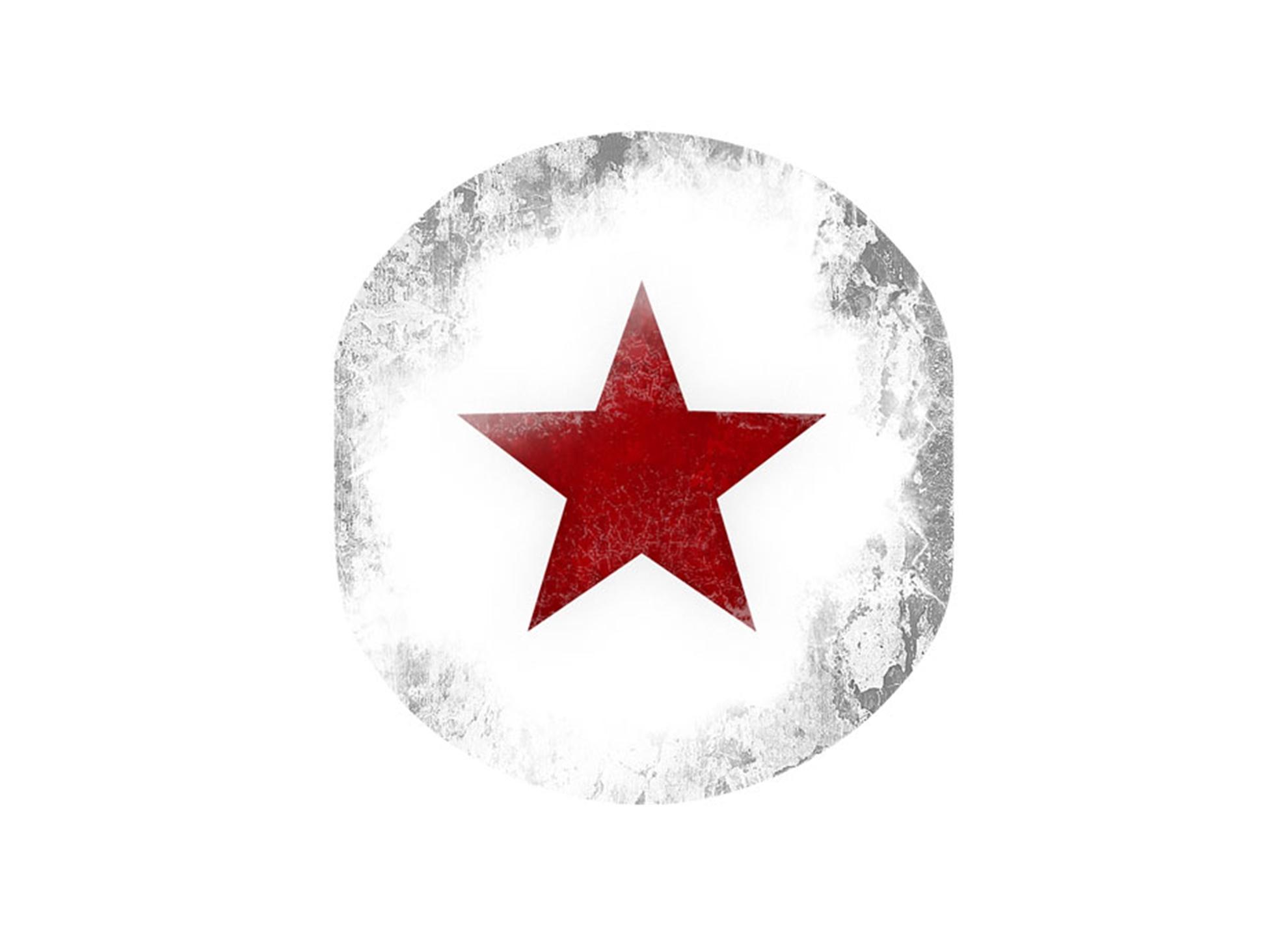 Custom One Pro - Täckplatta Röd Stjärna